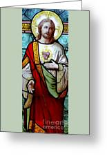 Most Sacred Heart Of Jesus Greeting Card