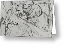 Mother With Sick Child 1878 Fig 29 9h22 6 Tg Vasily Perov Greeting Card
