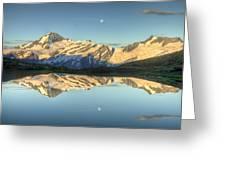 Mount Aspiring Moonrise Over Cascade Greeting Card
