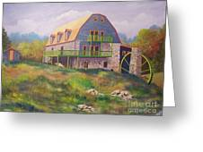 Mountain Mill Greeting Card