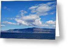 Mt. Esja  Greeting Card
