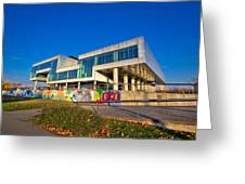 Museum Of Contemporary Art In Zagreb Exterior Greeting Card