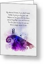 My Dearest Friend Greeting Card