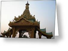Myanmargate Greeting Card