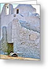 mykonos church in White Greeting Card