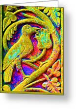 Mythical Bird. Greeting Card