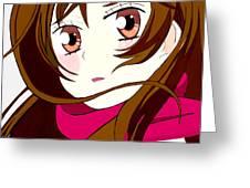 Nanami Greeting Card