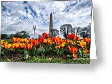 National Park Service Floral Library Greeting Card