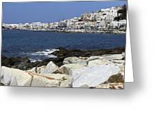 Naxos Greece Harbor Greeting Card