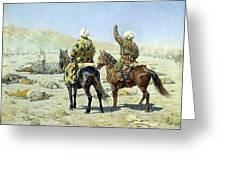 negotiators Surrender - Go to hell 1873 Vasily Vereshchagin Greeting Card