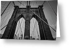 New York City - Brooklyn Bridge Greeting Card