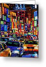 New York City Greeting Card by Debra Hurd
