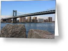 New York's Manhattan Bridge Greeting Card