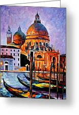 Night Venice Greeting Card