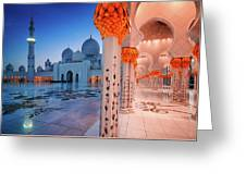 Night View At Sheikh Zayed Grand Mosque, Abu Dhabi, United Arab Emirates Greeting Card