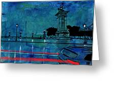 Nightscape 04 Greeting Card