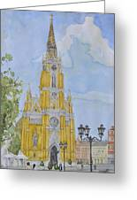 Novi Sad Cathedral Greeting Card