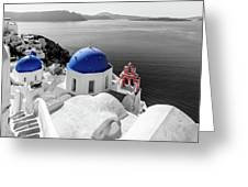 Oia, Santorini / Greece Greeting Card