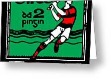 old Irish postage stamp Greeting Card