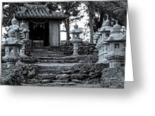Old Shrine Greeting Card