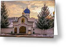 One Monastery Greeting Card