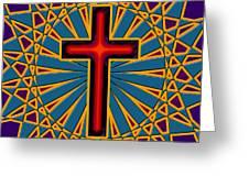 Ornamental Cross Greeting Card