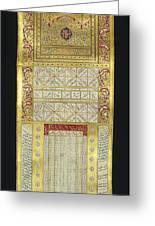 Ottoman Calendar, 19th Century Greeting Card