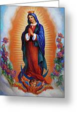 Our Lady Of Guadalupe - Virgen De Guadalupe Greeting Card