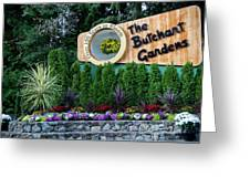 Over 100 Yrs In Bloom, Historic Garden Icon, The Butchart Gardens. Greeting Card