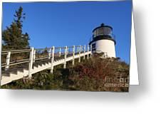 Owls Head Lighthouse Greeting Card