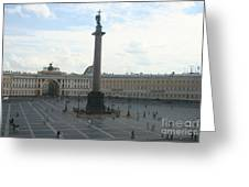 Palace Place - St. Petersburg Greeting Card