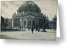 Pan-american Expo, 1901 Greeting Card