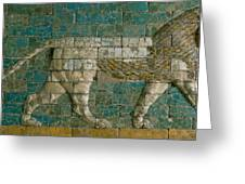 Panel With Striding Lion Greeting Card