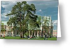 Panorama Of The Museum-estate Tsaritsyno Greeting Card