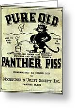 Panther piss products youtube sleeping