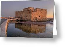 Paphos - Cyprus Greeting Card