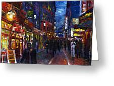 Paris Quartier Latin 01 Greeting Card