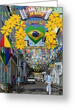 Pelourinho - The Historic Center Of Salvador Greeting Card