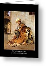 Pelt Merchant Of Cairo - 1869 Greeting Card by Jean-Leon Gerome