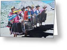 Peruvian Ladies Greeting Card