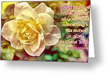 Philippians 4 19 Greeting Card