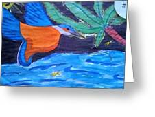 Philippine Kingfisher Painting Contest 1 Greeting Card