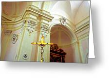 Pink Cathedral With Gold Cross Greeting Card