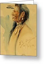 Plains Warrior Greeting Card