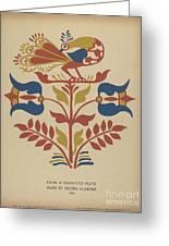 "Plate 4: From Portfolio ""folk Art Of Rural Pennsylvania"" Greeting Card"