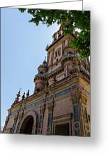 Plaza De Espana - Seville - Spain  Greeting Card