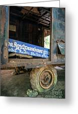 Pol Pot Mobile Khmer Rouge Radio Station Anlong Veng Cambodia Greeting Card