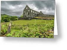 Pont Y Pandy Mill Greeting Card
