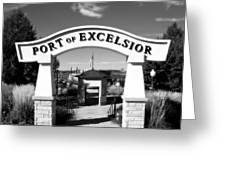 Port Of Excelsior Greeting Card