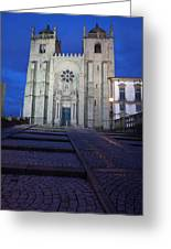 Porto Cathedral By Night In Portugal Greeting Card